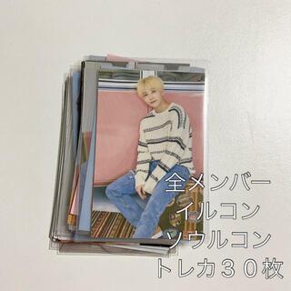 セブンティーン(SEVENTEEN)のSEVENTEEN  トレカ セット まとめ売り(K-POP/アジア)