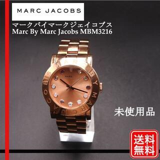 マークジェイコブス(MARC JACOBS)の未使用品【稼働確認済み】 マークバイマークジェイコブス エイミー/MBM3216(腕時計)