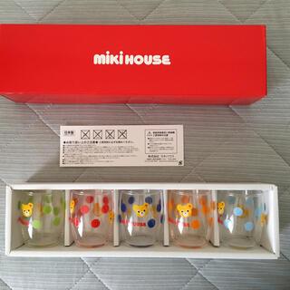 ミキハウス(mikihouse)のミキハウス コップセット(食器)