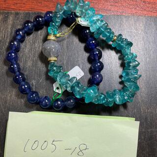1005-18(その他)