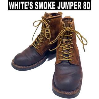 ウエスコ(Wesco)のホワイツ スモークジャンパー WHITE'S SMOKE JUMPER 8.0D(ブーツ)