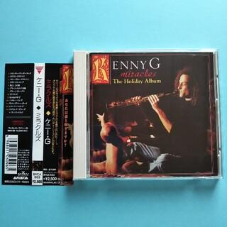 ケニー・G「ミラクルズ The Holiday Album」 クリスマスCD (ヒーリング/ニューエイジ)