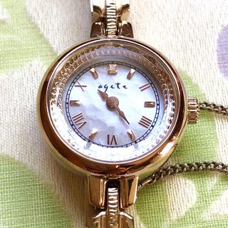 agete - agete    ㊽ ソーラー腕時計・稼動品✨