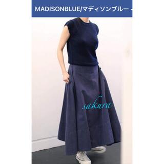 マディソンブルー(MADISONBLUE)のマディソンブルー MADISONBLUE バックサテンマキシフレアスカート(ロングスカート)