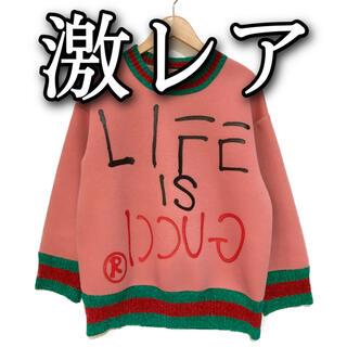 グッチ(Gucci)の✨激レア✨GUCCI ゴースト シェリー Life is gucci スウェット(トレーナー/スウェット)