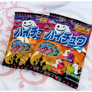 モリナガセイカ(森永製菓)の【ハロウィン】ハイチュウ アソートキャンディ ハロウィンバージョン 2袋(菓子/デザート)