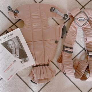 BABYBJORN - ベビービョルン 抱っこ紐 mini ピンク