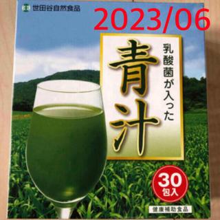 世田谷自然食品 青汁 30包(青汁/ケール加工食品)