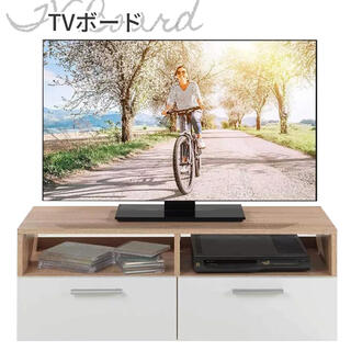 32インチ 32型 北欧 シンプル おしゃれ TV台 TVスタンド TVボード(リビング収納)