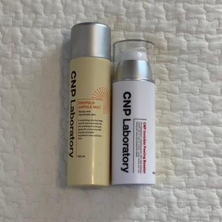 CNP - CNP化粧品 プロポリスアンプルミスト ブースター