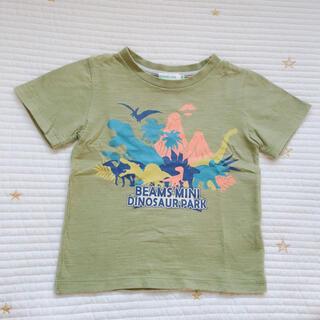 ビームス(BEAMS)のBEAMS mini  ダイナソー 恐竜 Tシャツ 100 ビームスミニ(Tシャツ/カットソー)
