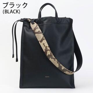 ビームス(BEAMS)のオルセット バッグ 2WAY 縦型 ORSETTO LINEA BLACK(ショルダーバッグ)