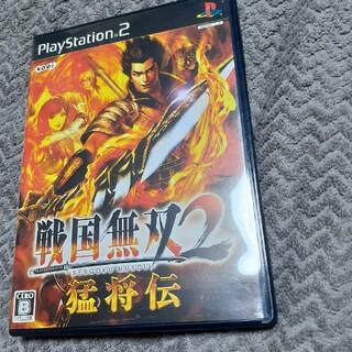 プレイステーション2(PlayStation2)の戦国無双2 猛将伝 PS2(その他)