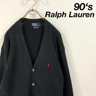 ポロラルフローレン(POLO RALPH LAUREN)の【美品】90's Ralph Lauren ローゲージ コットン カーディガン(カーディガン)