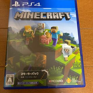 Microsoft - Minecraft Starter Collection PS4