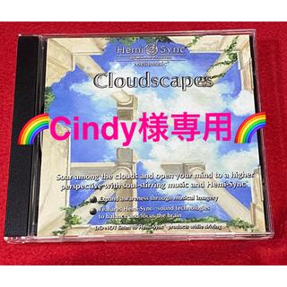 🌈専用出品Cloudscapes 雲景のCDとミカエルオイル4本🌈(ヒーリング/ニューエイジ)