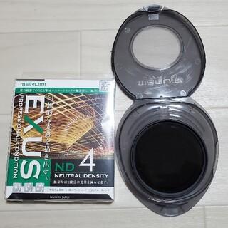 マルミ MARUMI 67mm EXUS ND4 ndフィルター 美品