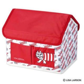 リサラーソン(Lisa Larson)のリサ・ラーソン マイキーのハウス型収納BOX(ケース/ボックス)