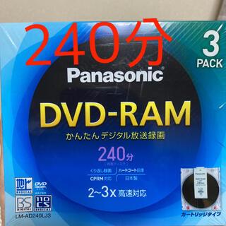 パナソニック(Panasonic)のDVD-RAM 240分  Panasonic LM-AD240LJ3(その他)