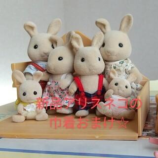 エポック(EPOCH)の【写真追加】ウサギのファミリー6匹セット☆シルバニアファミリー(その他)