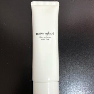 naturaglace - ナチュラグラッセ メイクアップクリーム ミントグリーン