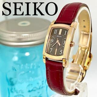 グランドセイコー(Grand Seiko)の140 SEIKO セイコー時計 ソーラー時計 レディース腕時計 パープル 紫(腕時計)