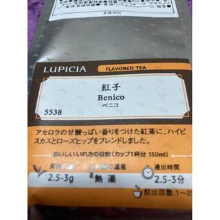 ルピシア(LUPICIA)の紅子(茶)