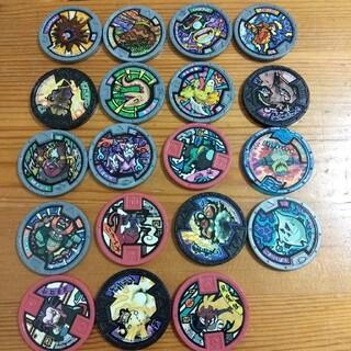 妖怪ウォッチ メダル 19枚(キャラクターグッズ)