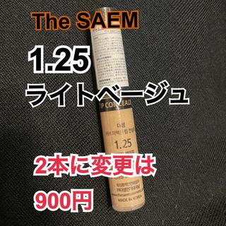 the saem - ザセム コンシーラー 🍀 1.25  ライトベージュ