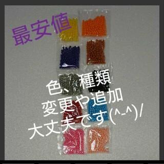 エポック(EPOCH)の新品 未使用 未開封 アクアビーズ バラ売り(その他)