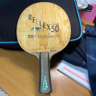 ティーエスピー(TSP)の卓球 ラケット アウォードディフェンシブ TSP(卓球)
