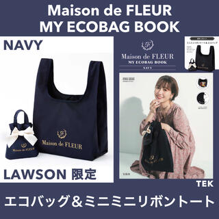 Maison de FLEUR - ローソン限定 ローソン × メゾンドフルール エコバッグ ネイビー