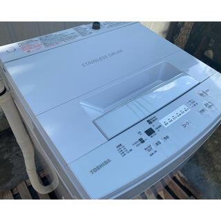 東芝 - 送料込 TOSHIBA 美品 2020年製 1人暮用洗濯機 4.5kg