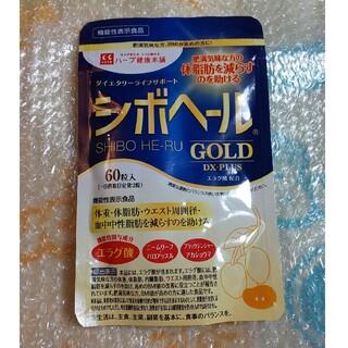 シボヘール ゴールド 60粒入 1袋(ダイエット食品)