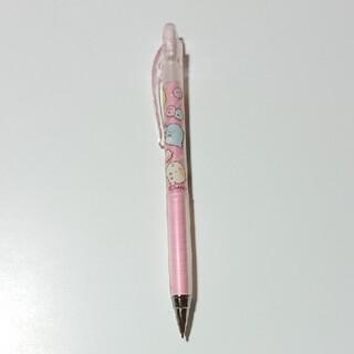 サンエックス(サンエックス)のすみっコぐらし シャープペン 0.3(ペン/マーカー)