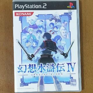 プレイステーション2(PlayStation2)の幻想水滸伝IV・V PS2(その他)