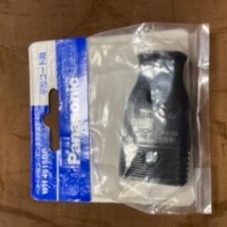 パナソニック(Panasonic)のベター小型コードコネクタボディ 平形コード用(その他)