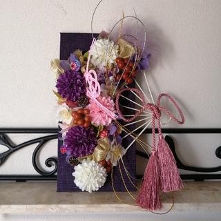 タッセルが可愛い♡マムとサンキライのおめでた飾り 壁飾り ドライフラワー(ドライフラワー)