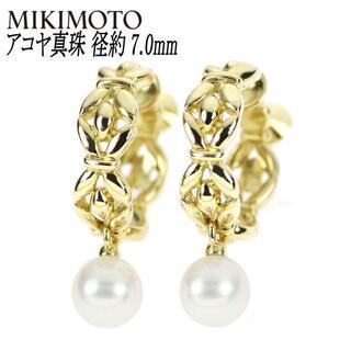 ミキモト(MIKIMOTO)のミキモト K18YG アコヤ 真珠/パール イヤリング(イヤリング)