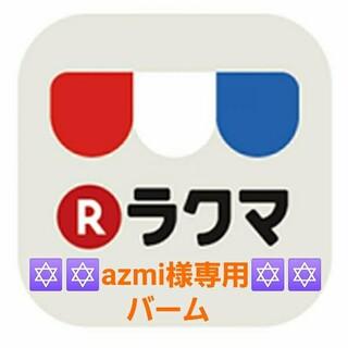Aesop - 新品🌷Aesop イソップ レスレクション ハンドバーム✨75ml