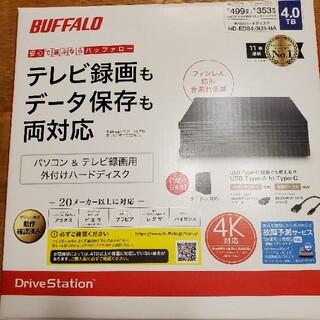バッファロー(Buffalo)の2021.10購入 BUFFALO 外付けHDD 4.0TB(その他)