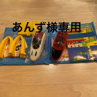 マクドナルド(マクドナルド)の(あんず様専用)ハッピーセットプラレール2個 ひみつのおもちゃ(電車のおもちゃ/車)