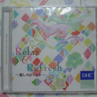 DHC サウンドコレクション Relax&Refresh(ヒーリング/ニューエイジ)