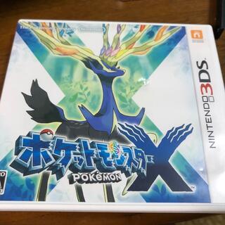 ポケットモンスター X 3DS(携帯用ゲームソフト)