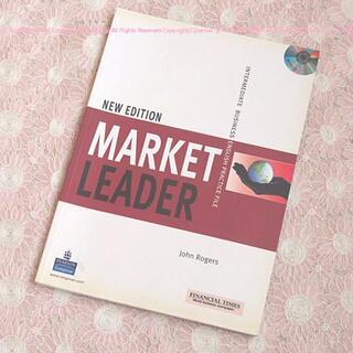 英語テキスト⑪NE MARKET LEADER Practice File(語学/参考書)