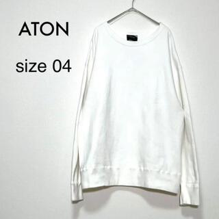 コモリ(COMOLI)のATON エイトン 定番オーバーサイズスウェットシャツ ガーメントダイウラケ(スウェット)