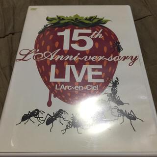 ラルクアンシエル(L'Arc~en~Ciel)の■ DVD L'Arc-en-Ciel 15thラニバッサリーLive (ミュージック)