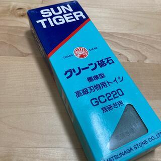 グリーン砥石朝日虎 GC220 205×66×34(その他)