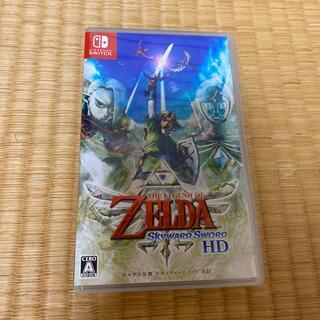 ゼルダの伝説 スカイウォードソード HD Switch(家庭用ゲームソフト)