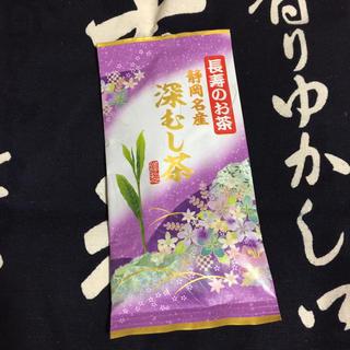送料込⭐️定価3240円 紫3本 深蒸し茶 深むし茶 煎茶 カテキン (茶)